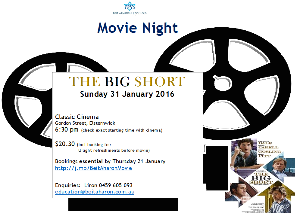 Movie Night 31 Jan 16